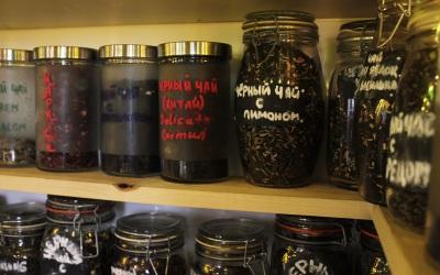 Заварные чаи - около 30 видов